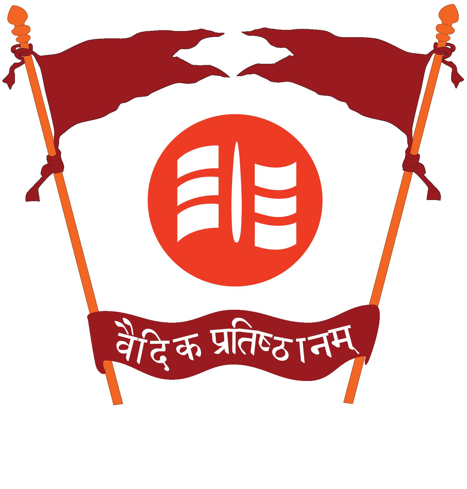 logo_https://www.vedicfoundationhungary.com/